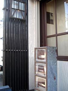 6chomecafe_2.jpg