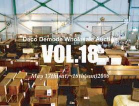 deco_auction.jpg
