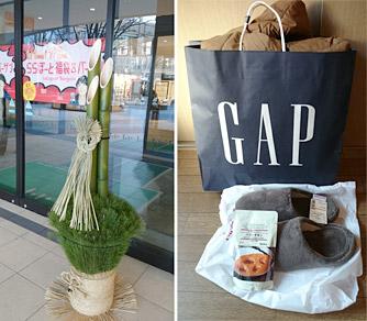 gap15sale.jpg