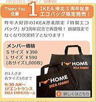 kohoku_3years1.jpg