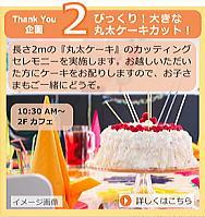 kohoku_3years2.jpg