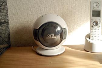 orb1.jpg