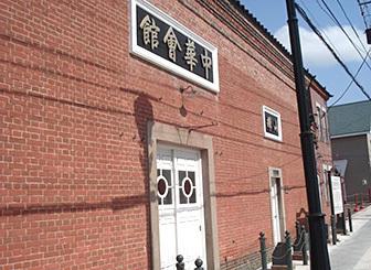 chinakan_f1.jpg