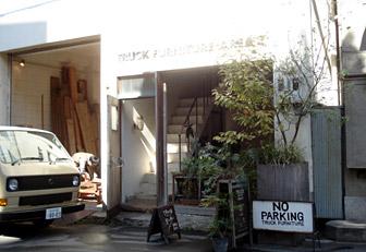 truck_area2.jpg